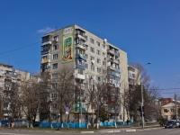 克拉斯诺达尔市, Babushkina st, 房屋 281/1. 公寓楼