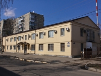 Krasnodar, Babushkina st, house 283/3. governing bodies