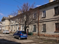 Krasnodar, Babushkina st, house 283. Apartment house