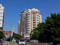 Krasnodar, Babushkina st, house 299. Apartment house