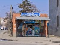 Краснодар, улица Бабушкина. магазин