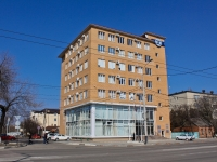 Krasnodar, Ignatovykh st, house 164. governing bodies