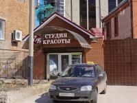Краснодар, улица Брюсова, дом 96. индивидуальный дом