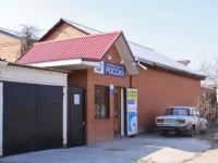 克拉斯诺达尔市, Gavrilov st, 房屋 11. 写字楼