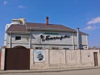 Krasnodar, beauty parlor Багира, Gavrilov st, house 37