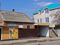 Krasnodar, Gavrilov st, house 41. Apartment house with a store on the ground-floor