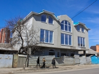 Krasnodar, Gavrilov st, house 43. building under construction