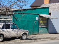 Krasnodar, Gavrilov st, house 47. Social and welfare services