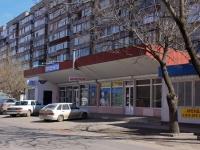 克拉斯诺达尔市, Gavrilov st, 房屋 60/1. 商店