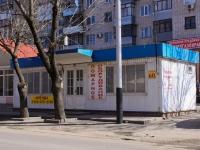 Krasnodar, Gavrilov st, house 60/3. store