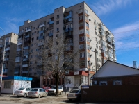 Krasnodar, Gavrilov st, house 60. Apartment house