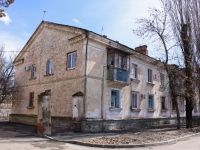 Krasnodar, Gavrilov st, house 90. Apartment house
