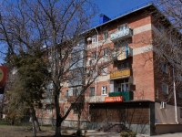 Krasnodar, Gavrilov st, house 93. Apartment house