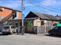 Krasnodar, Gavrilov st, store