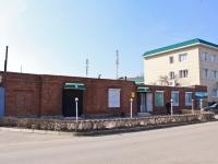 Краснодар, улица Гаражная, дом 69А. магазин