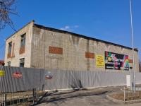 Krasnodar, Garazhnaya st, house 69Б. office building