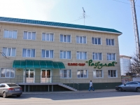 克拉斯诺达尔市, Garazhnaya st, 房屋 69. 咖啡馆/酒吧