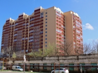 Krasnodar, Garazhnaya st, house 79. Apartment house