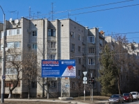 Krasnodar, Kotovsky st, house 39. Apartment house