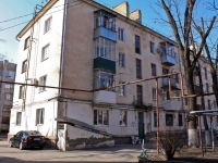 Krasnodar, Kotovsky st, house 40. Apartment house