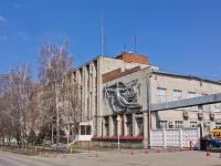 Краснодар, улица Котовского, дом 76/2. офисное здание
