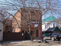 Краснодар, улица Котовского, дом 89. офисное здание