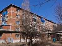 Краснодар, улица Котовского, дом 102. многоквартирный дом