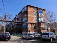 Krasnodar, Kotovsky st, house 102. Apartment house