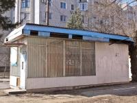 Краснодар, улица Котовского. магазин