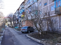 Krasnodar, Parkovaya st, house 9. Apartment house