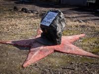克拉斯诺达尔市, 纪念碑 С. ЕсенинуParkovaya st, 纪念碑 С. Есенину