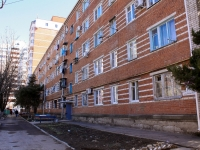 Krasnodar, Ln Krasnykh Partizan, house 1А. Apartment house