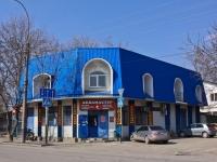 Краснодар, улица Севастопольская, дом 57. магазин