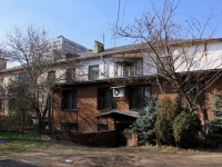 Krasnodar, Dalnyaya st, house 1/5. fire-fighting Detachment