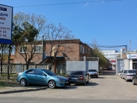 Краснодар, улица Дальняя, дом 2/2. магазин