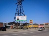 Краснодар, улица Дальняя, дом 4А. производственное здание ООО «ДАГАС»