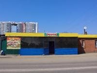 Краснодар, улица Дальняя, дом 6. многофункциональное здание
