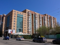 Краснодар, улица Дальняя, дом 39/3. многоквартирный дом