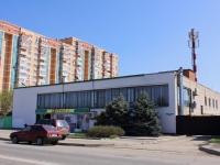 克拉斯诺达尔市, 餐厅 Галина, Dalnyaya st, 房屋 41