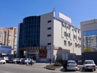 Krasnodar, Dalnyaya st, house 43. office building