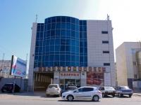 Краснодар, улица Дальняя, дом 43. офисное здание