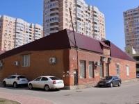 Краснодар, улица Монтажников, дом 3. офисное здание