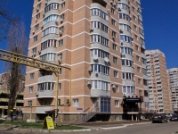 Krasnodar, Montazhnikov st, house 10/1. Apartment house