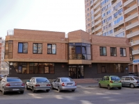 Krasnodar, Montazhnikov st, house 10/3. governing bodies