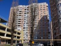 Краснодар, улица Монтажников, дом 10. многоквартирный дом