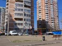 Краснодар, улица Монтажников, дом 14. многоквартирный дом