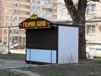 Краснодар, улица Монтажников. магазин
