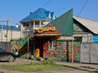 Krasnodar, st Morskaya, house 14. Social and welfare services