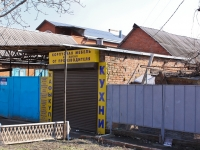 Krasnodar, Morskaya st, house 21/1. store