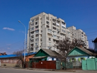 Krasnodar, Odesskaya st, house 8. Apartment house